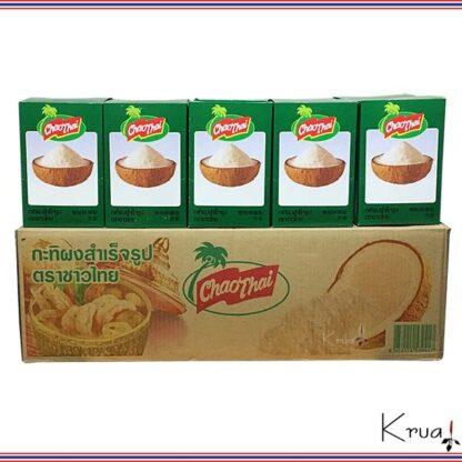 ココナッツクリームパウダーケース