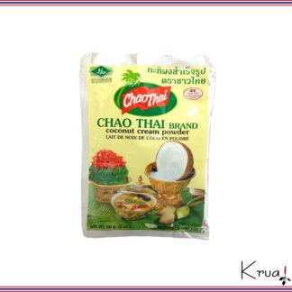ココナッツクリームパウダー