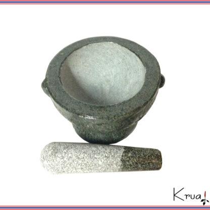 石臼MSサイズ